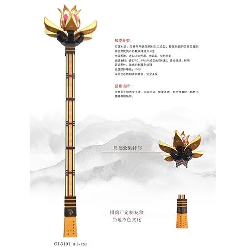 中国结的历史起源