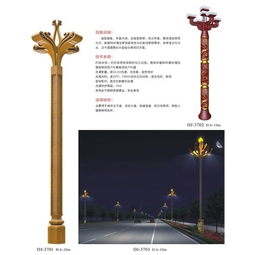 阐述高杆路灯的使用材料有哪些组成