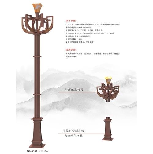 说说高杆路灯的安装要求有哪些规范性?