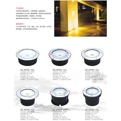LED广场灯