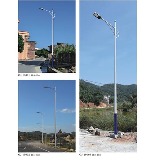8米LED路灯