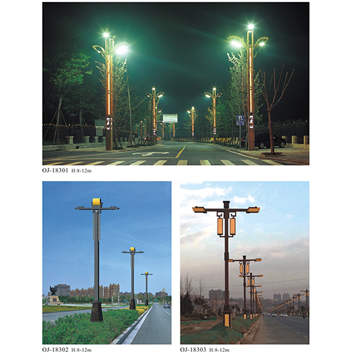 园林LED路灯