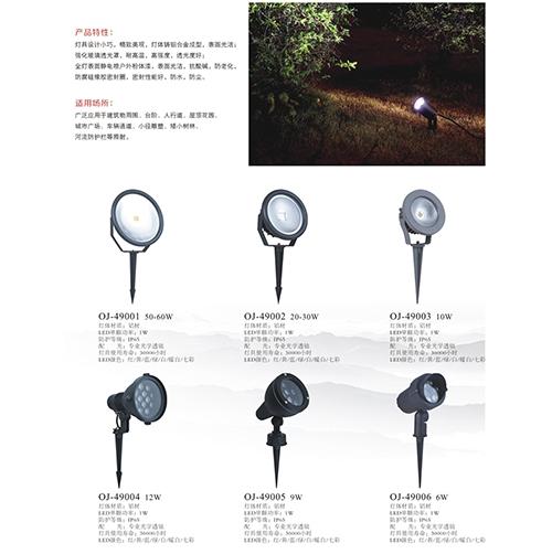 LED插地灯