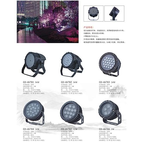 河南LED户外亮化灯具