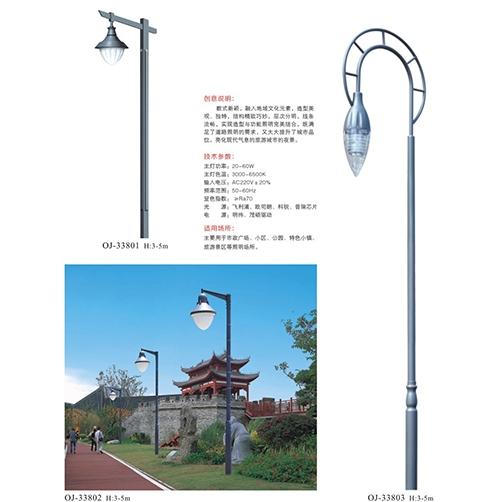 广西led太阳能庭院灯