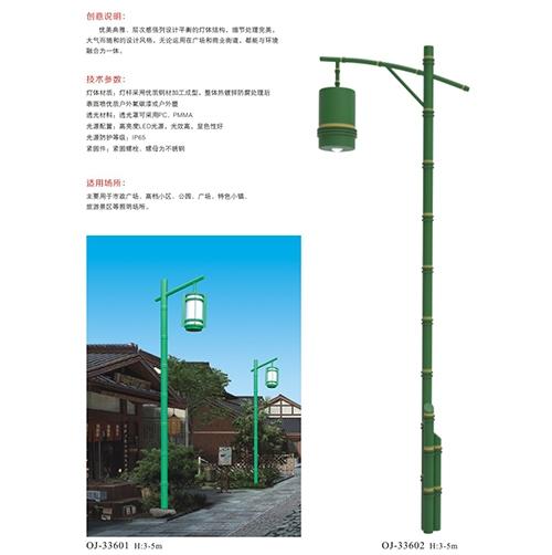 广东led庭院灯