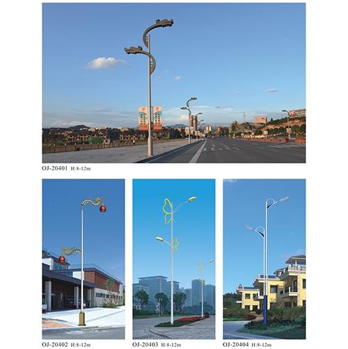 LED造型路灯