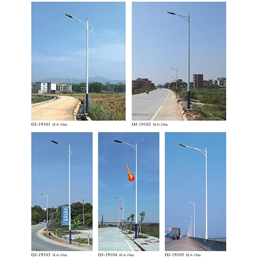 10米LED路灯