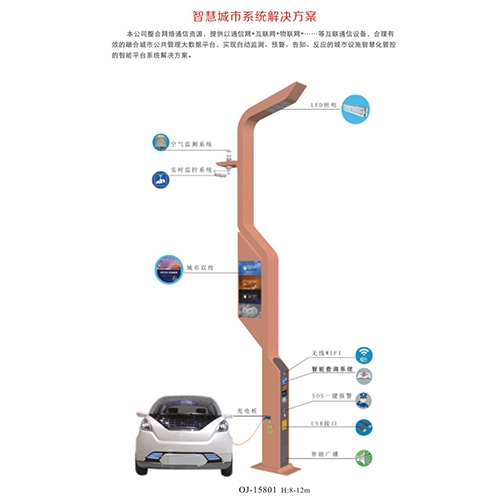 江西现代智慧路灯