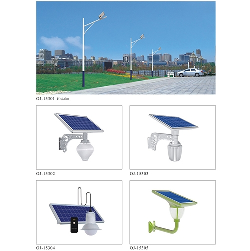 广西一体化太阳能路灯