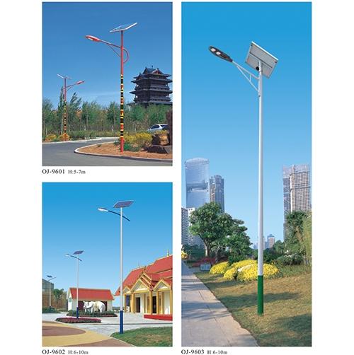 50瓦太阳能路灯