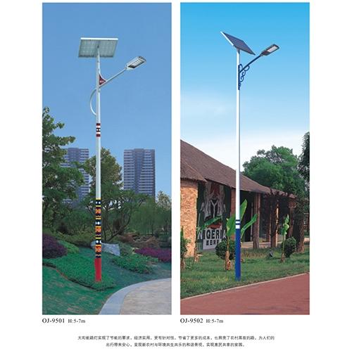 太阳能路灯厂商