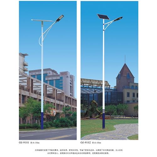 10米太阳能路灯