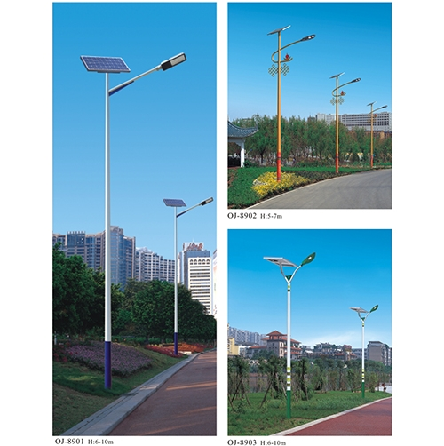 150W太阳能路灯