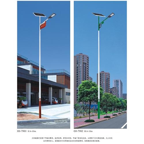 内蒙古太阳能路灯品牌