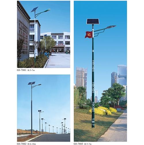 内蒙古10米太阳能路灯