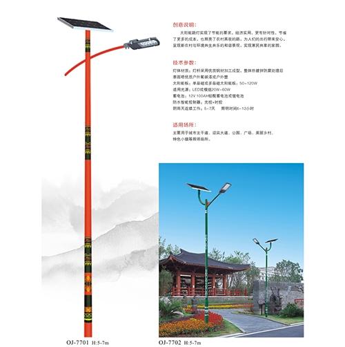 内蒙古太阳能单臂路灯