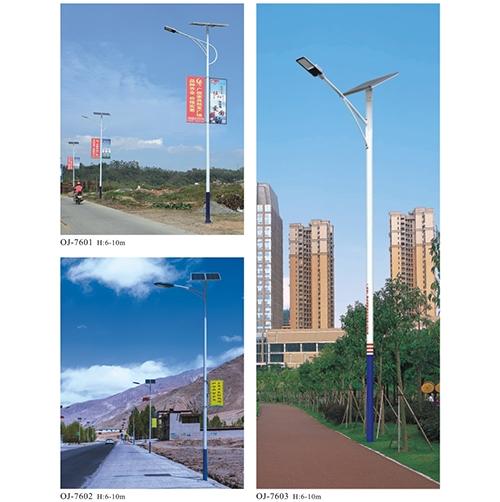内蒙古太阳能节能路灯