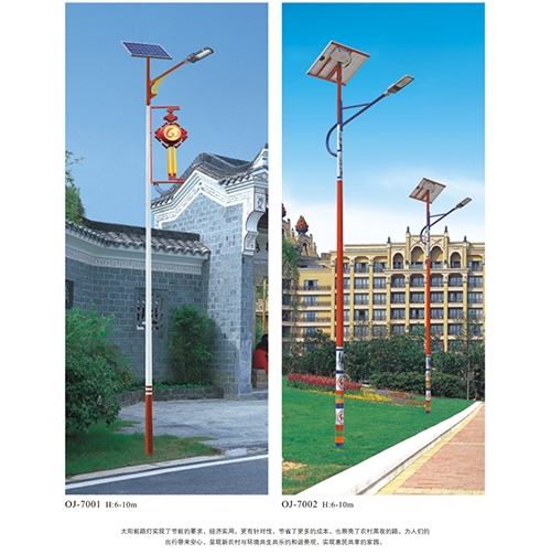 河南专业太阳能路灯