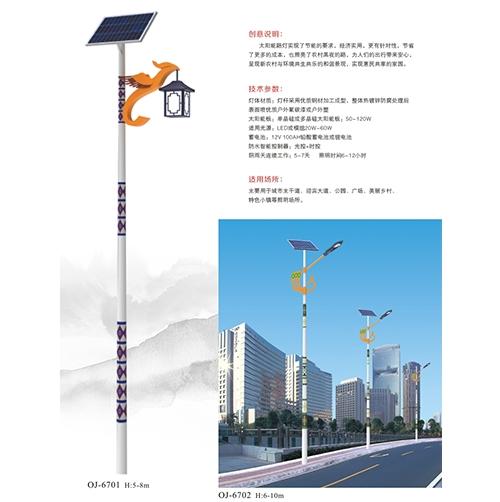 广东乡村太阳能路灯