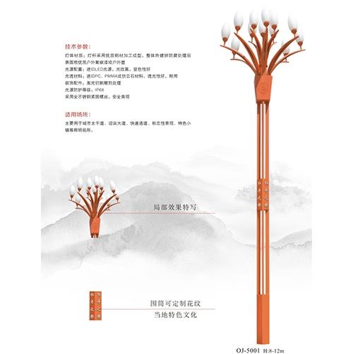 北京LED玉兰灯厂家